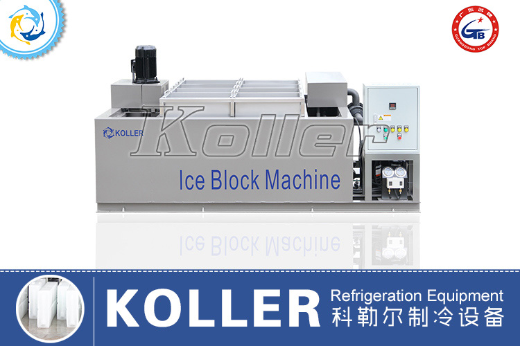 MB02 Ice Block Machine (Air Cooling)