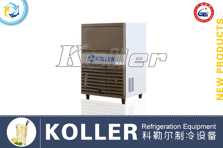 CV50 Small Ice Maker